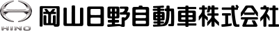 7月 | 2016 | 岡山日野自動車株式会社